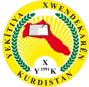 yxk_logo