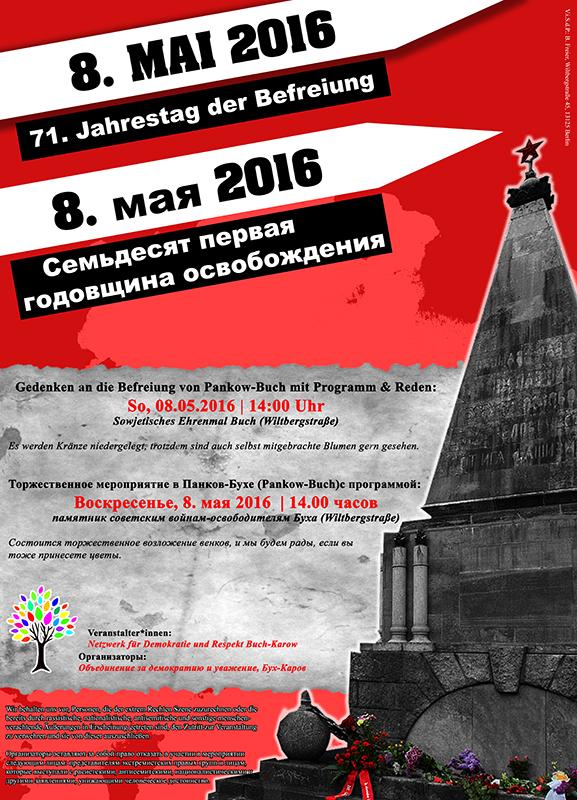 liberation2016_8mai_buch_plakat